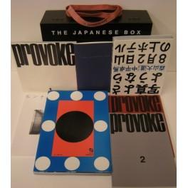 Christoph Schifferli, The Japanese Box