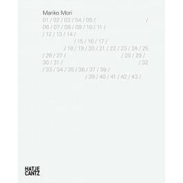 Mariko Mori, Oneness